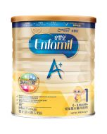 MeadJohnson,HK,Enfamil A+ Milk powder 1 section of 900g,Netherlands