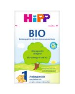 HiPP,1 section Organic infant formula milk powder 600g, Germany