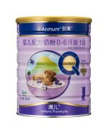 Anmum,1 section of Infant formula 900g, New Zealand