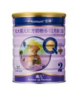 Anmum,2 section of Infant formula 900g, New Zealand