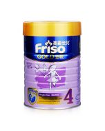 Friso,HK gold Infant growth formula 4 section of 900g, Netherlands
