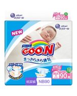 GOO.N,Vitamin E newborn diapers NB code, 90 tablets