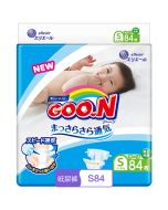 GOO.N,Vitamin E small paper diapers S code, 84 tablets